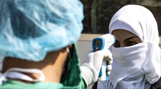 قطر تسجل 1700 إصابة جديدة بكورونا