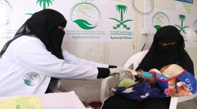 سلمان للإغاثة: فحوصات وأدوية لأهالي الخوخة
