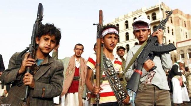 عكاظ: معسكرات طائفية حوثية لتجنيد الأطفال