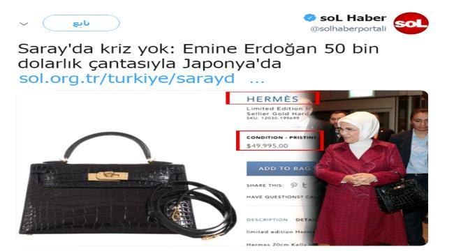 محاكمة صحفي تركي بسبب كشفه عن سعر شنطة زوجة اردوغان