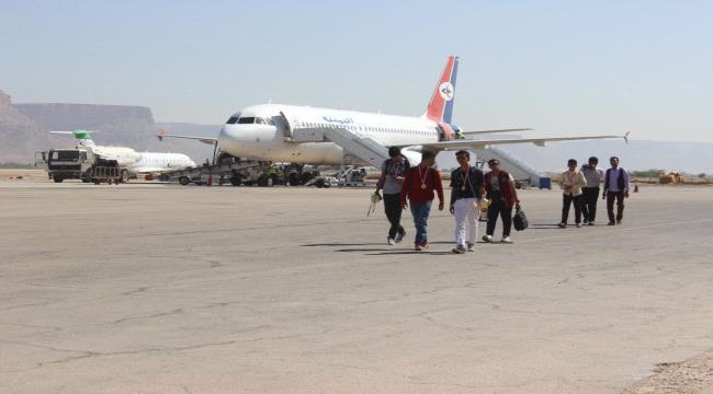 مطار سيئون الدولي يؤكد استعداده لاستقبال الرحلات الجوية للعالقين